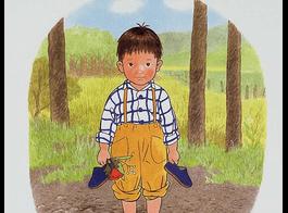 「ぼくはあるいたまっすぐまっすぐ」おすすめの絵本#2