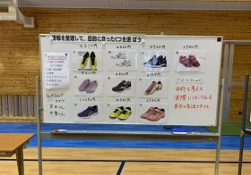 今年も正しい靴の選び方について小学校へ講習しに行ってきました!