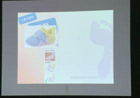 とっとりシューフット研究会「健診におけるフットケアの取組み」に参加しました!