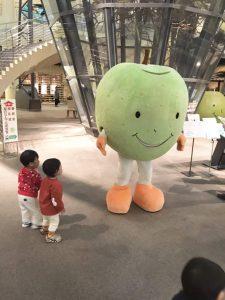 鳥取 倉吉 なしっこ館