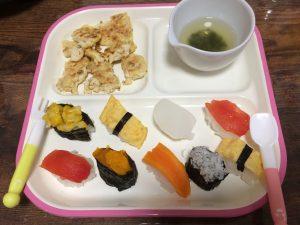 1歳 誕生日 野菜 寿司