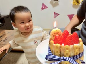 1歳 誕生日ケーキ